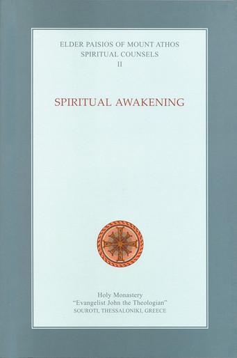 Spiritual Counsels of the Elder Paisios - Spiritual Awakening