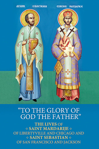To the Glory Of God the Father - The Lives of St. Mardarije & St. Sebastian