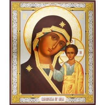 Icon - Virgina of Kazan (7 X 8.75)