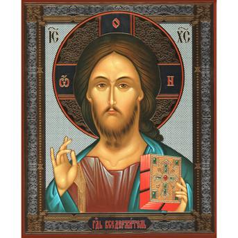 Icon - Christ the Teacher (7 X 8.5)