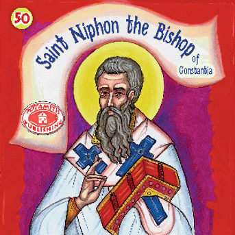 Saint Niphon the Bishop of Constantia, Paterikon for Kids 50
