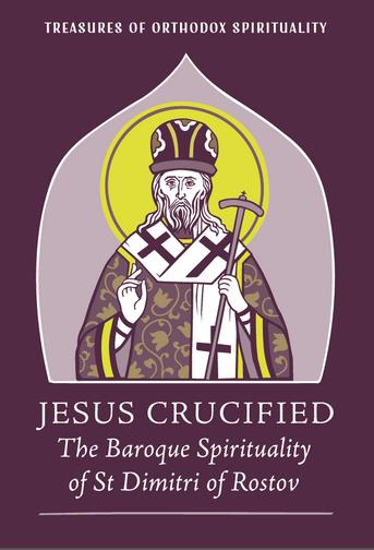 Jesus Crucified: The Baroque Spirituality of St Dimitri of Rostov
