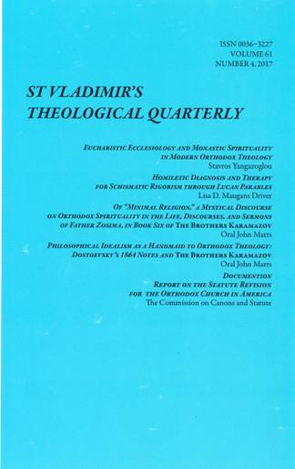 St. Vladimir's Theological Quarterly, Vol. 61, no. 4 (2017)