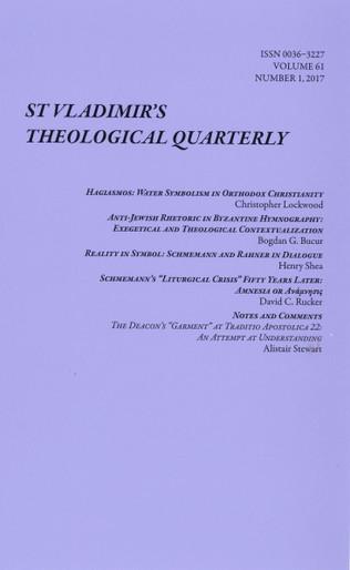 St. Vladimir's Theological Quarterly (Vol. 61, no. 1 - 2017)
