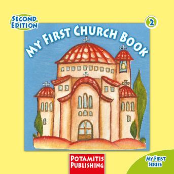My First Church Book