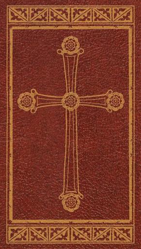 Hieratikon Vol II: Liturgy Book (Analogion Edition)