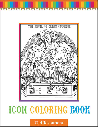 Old Testament Icon Coloring Book