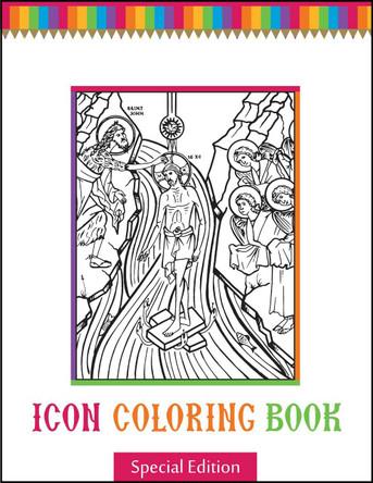 Special Edition Icon Coloring Book
