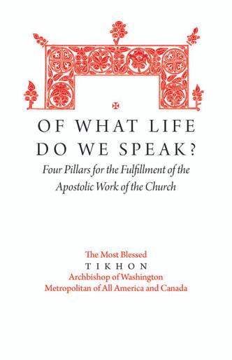 Of What Life Do We Speak?