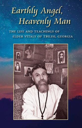Earthly Angel, Heavenly Man - Elder Vitaly of Tbilisi