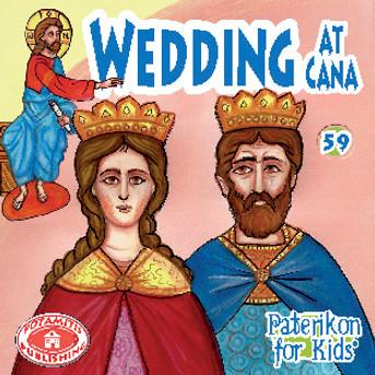 Wedding at Cana, Paterikon for Kids #59