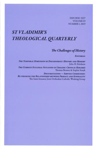 St Vladimir's Theological Quarterly (Vol. 63, no. 1 - 2019)
