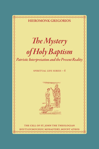 The Mystery of Holy Baptism