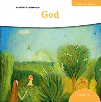 God - Orthodoxy for Children
