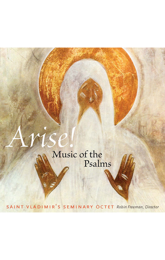 Arise! Music of the Psalms (CD)