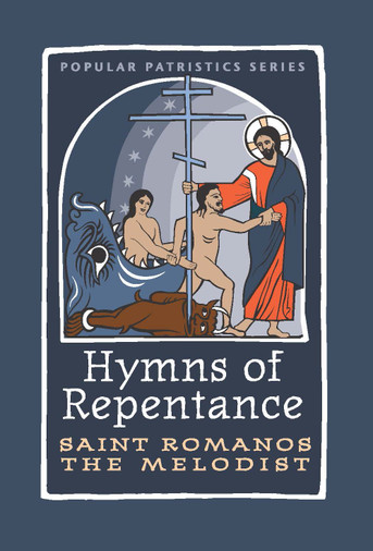 Hymns of Repentance