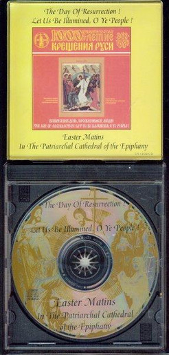 The Day of Resurrection - Easter Matins in the Patriarchal Cathedral