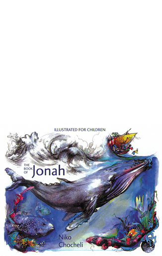 Book of Jonah, The [hardcover]
