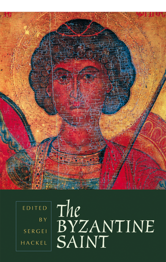 Byzantine Saint, The