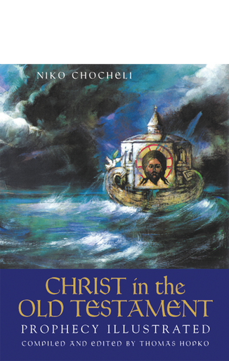 Christ in the Old Testament [hardcover]
