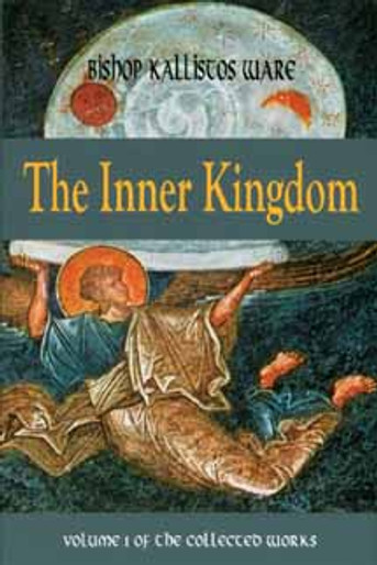 Inner Kingdom, The [PB]