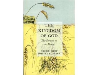 Kingdom of God, The