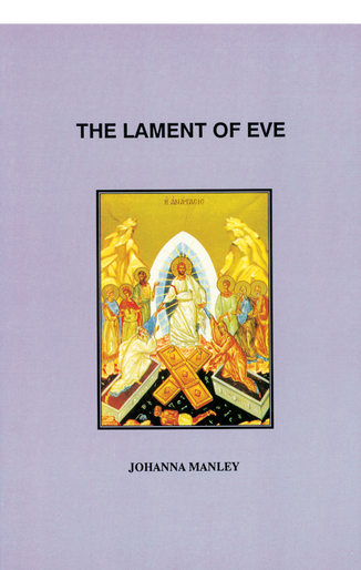 The Lament of Eve