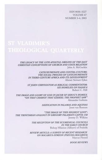 St Vladimir's Theological Quarterly, vol. 47, no. 3-4 (2003)
