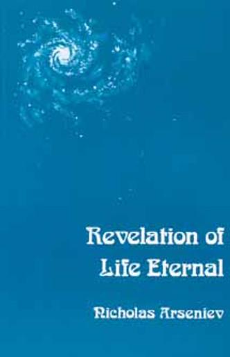 Revelation of Life Eternal