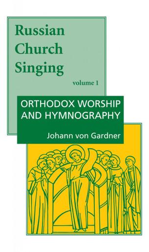 Russian Church Singing, vol. I
