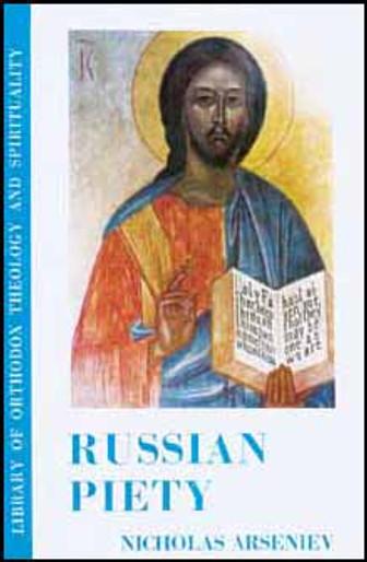 Russian Piety