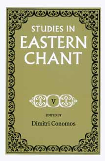 Studies in Eastern Chant, vol. V