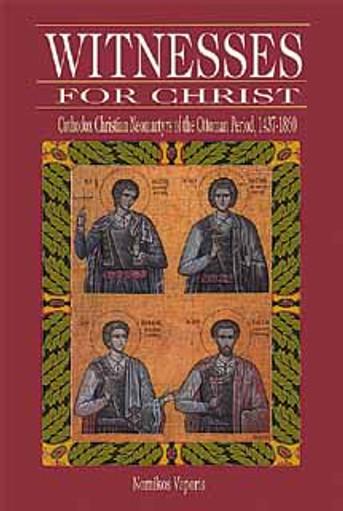 Witnesses for Christ