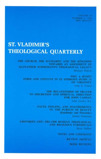 St Vladimir's Theological Quarterly, vol. 40, no. 3 (1996)