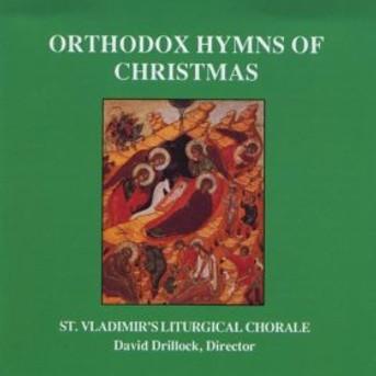 Orthodox Hymns of Christmas [CD]