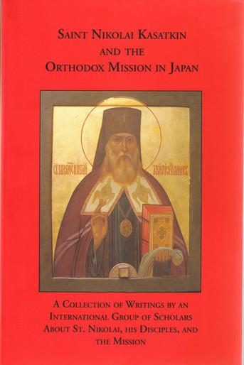 Saint Nikolai Kasatkin and the Orthodox Mission in Japan