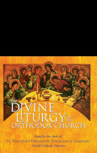 Divine Liturgy of the Orthodox Church [CD]