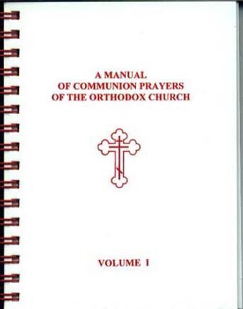 Manual of Communion Prayers, A, vol. I [spiral-bound]