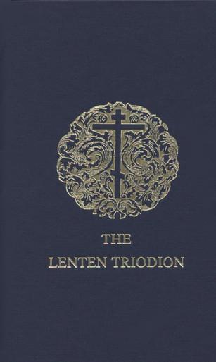 Lenten Triodion, The [hardcover]