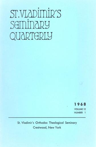 St Vladimir's Theological Quarterly, vol. 12, no. 1 (1968)