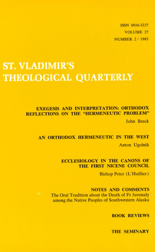 St Vladimir's Theological Quarterly, vol. 27, no. 2 (1983)