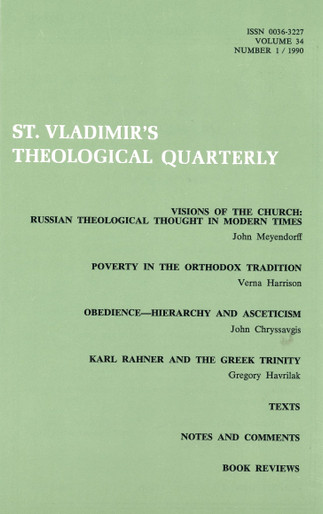 St Vladimir's Theological Quarterly, vol. 34, no. 1 (1990)