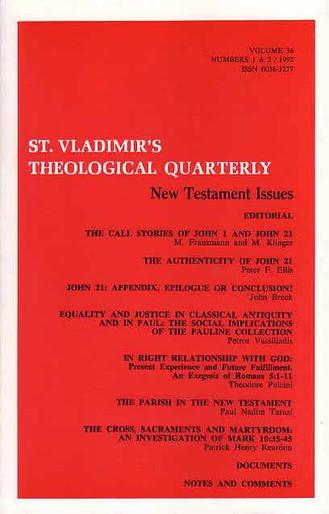 St Vladimir's Theological Quarterly, vol. 36, no. 1-2 (1992)
