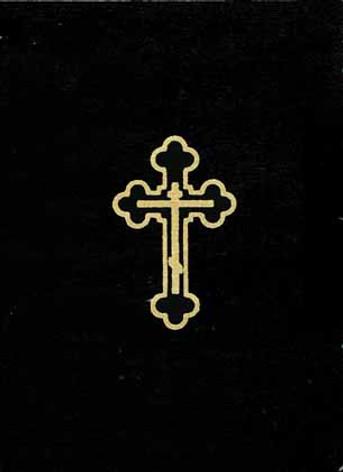 Apostol, The [hardcover]