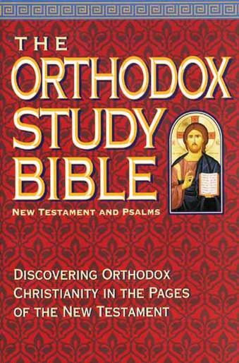 Orthodox Study Bible, The