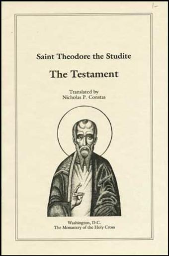 St. Theodore the Studite - The Testament