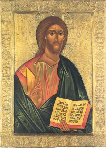 Christ the Teacher [M]