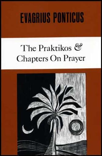 Praktikos and Chapters on Prayer, The