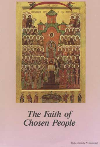 A Treasury of Serbian Orthodox Spirituality, Volume II: The Faith of Chosen People