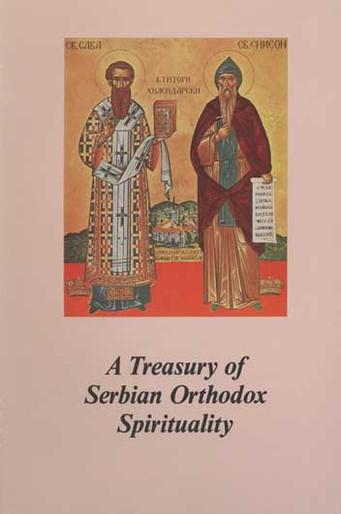 A Treasury of Serbian Orthodox Spirituality, Volume 1: The Serbian People as a Servant of God